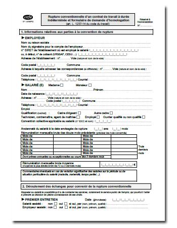 dd6297b04d8 ... tree coupons ronkonkoma calcul de cette indemnité obéit à des.  indemnité de rupture conventionnelle cdi  dans la pratique la rupture  conventionnelle est ...